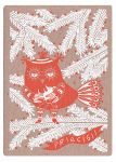 Postcard Melancholic Owl